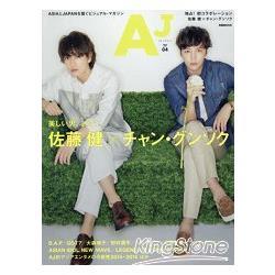 熱賣寫真書 AJ Vol.4