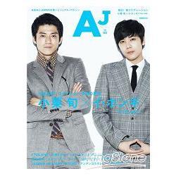 寫真集排行榜 AJ Vol.3