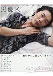 男演員K Korean Actors Magazine Vol.1
