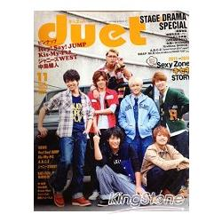 寫真集排行榜 duet 11月號2014