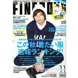 排行榜寫真 FINEBOYS 11月號2014