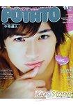 POTATO 11月號2014附海報