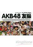AKB48友撮FINAL THE WHITE ALBUM(白版)