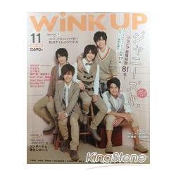 熱賣寫真 Wink up 11月號2014附海報