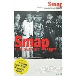 寫真集 Smap TOP SECRET'S' Mr.S 'saikou no CONCERT TOUR'演唱會寫真報導