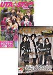 UTA★ST@R  Vol.8(NICONICO 動畫 ) 附海報.DVD