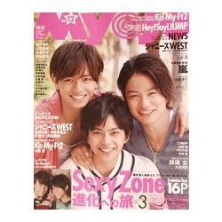 熱賣寫真書 Myojo 12月號2014附貼紙.迷你寫真書