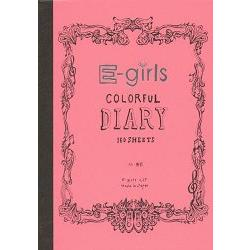 熱賣寫真 E-girls女子團體-COLORFUL DIARY
