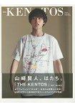 山崎賢人寫真集-THE KENTOS