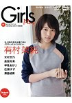 Girls plus 1月號2015