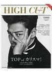 HIGH CUT Japan 特集-ft. T.O.P