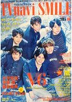 TV navi SMILE Vol.15