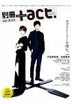別冊+act.Vol.19