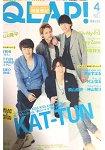 QLAP! 4月號2015