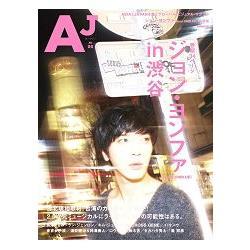寫真書AJ Vol.6
