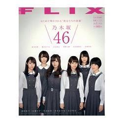 熱賣寫真集 別冊FLIX Vol.3