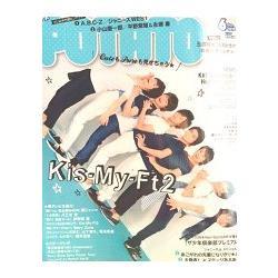 熱賣寫真書 POTATO 6月號2015附海報