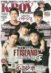 K-BOY Paradise Vol.13附海報