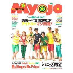 寫真排行榜 Myojo 9月號2015附海報.生寫真卡
