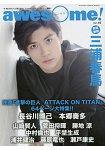 awesome! 人氣男星影視誌  Vol.15