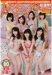 AKB48總選舉!泳裝驚喜發表 2015年版