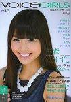 B. L.T.  VOICE GIRLS Vol.15附海報.貼紙