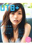 UTB+ Vol.27