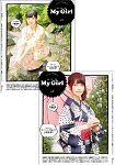My Girl Vol.5附衛藤美彩/江籠裕奈海報