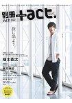 別冊 + act. CULTURE SEARCH MAGAZINE Vol.21