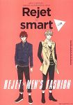 Rejet×smart gril`s contents×fashion collaboration issue Vol.2