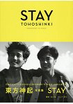 STAY TOHOSHINKI IN HAWAII-東方神起寫真集