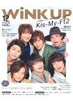 Wink up 12月號2015附Kis-My-Ft2/Hey!Say!JUMP/傑尼斯WEST海報