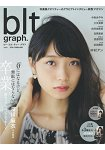 blt graph Vol.6 (2016年2月號)