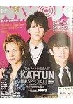Myojo 5月號2016 迷你版附Hey!Say!JUMP/傑尼斯WEST海報.KAT-TUN寫真卡