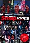 日本天團SMAP25週年檔案-演唱會篇