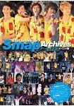 日本天團SMAP25週年檔案-事件篇