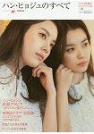 Produced by AJ-韓孝周演藝全集
