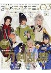 OTOMEDIA  STAGE&MUSICAL Vol.3附音樂劇刀劍亂舞~阿津賀志山異聞~簽名卡