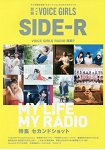 SIDE-R-MY LIFE MY RADIO