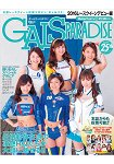 GALS PARADISE-2016年度賽車女王出道篇