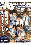 Myojo 8月號2016附Hey!Say!JUMP/傑尼斯WEST海報.Mr.KING貼紙.Kis-My-Ft2等寫真卡