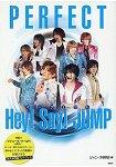 完美 Hey!Say!JUJMP-巡迴演唱會寫真報導 口袋版