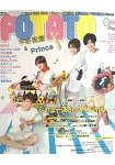 POTATO 8月號2016附Hey!Say!JUMP/傑尼斯WEST/菊池風&#40639/平野紫耀/Prince海報