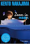 Zoom in 中島健人-Johnny`s PHOTOGRAPHY REPORT
