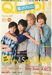 QLAP! 8月號2016附海報