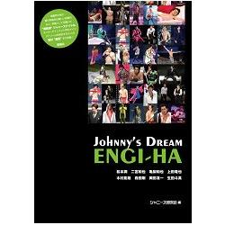 寫真集 Johnny`s Dream ENGI-HA Johnny`s 寫真報導