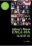 Johnny`s Dream ENGI-HA Johnny`s 寫真報導