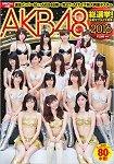 AKB48總選舉!泳裝驚喜發表 2016年版