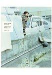 岡田將生寫真集-未來的碎片