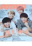 POTATO 10月號2016附NEWS/Hey!Say!JUMP等海報